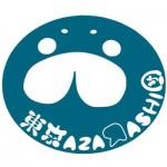 第二回!!東京AZAЯASHI団【人狼ゲームの集い】